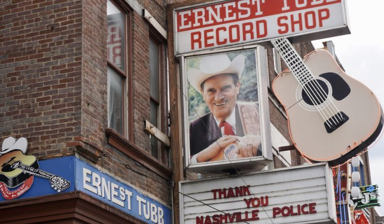 Ernest Tub Record Shop